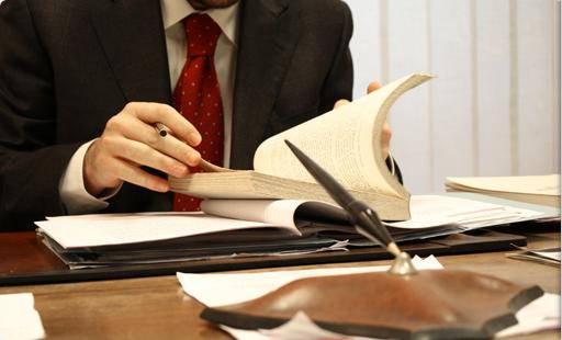 Ley 1/2019, de 20 de febrero, de Secretos Empresariales